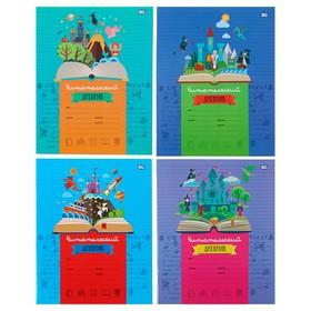 Читательский дневник А5, 24 листа «Сказки», обложка мелованный картон, микс Ош