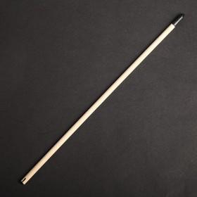 Стрела для лука деревянного 'Подростковый', 40 см, массив сосны Ош
