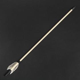 Стрела для лука деревянного 'Спортивный', 55 см, массив сосны Ош