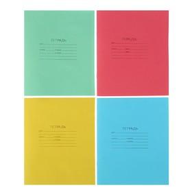 """Тетрадь 12 листов косая линейка """"Зелёная обложка"""", блок №2, плотность 60 г/м2, белизна 70-75%, микс"""