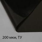 Плёнка полиэтиленовая, техническая, толщина 200 мкм, 3 × 10 м, рукав (1,5 м × 2), чёрная, 2 сорт, Эконом 50 %