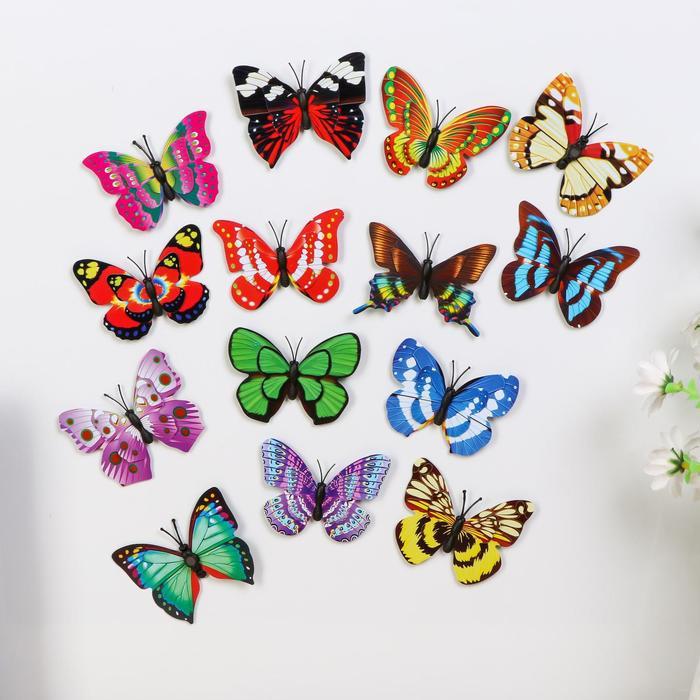 Магнит Бабочка с двойными крылышками МИКС