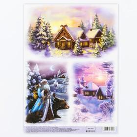Декупажная карта «Зимнее волшебство», 29,7 × 21 см, Ош