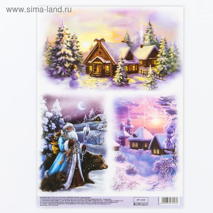 Декупажная карта «Зимнее волшебство», 29,7 × 21 см,