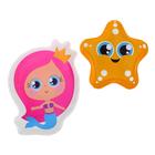 Набор игрушек для ванны с пищалкой «Звёздочка и русалочка», 2 шт.