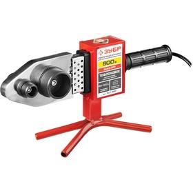 Сварочный аппарат 'ЗУБР' АСТ-800, для полипропиленовых труб, 800 Вт, 260°, 20-63 мм, кейс Ош