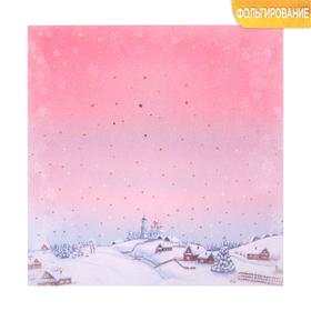 Бумага для скрапбукинга с фольгированием «Зима в деревне», 20 × 20 см, 250 г/кв. м