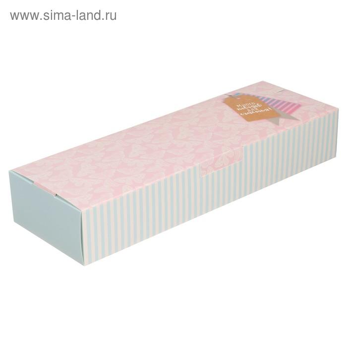 Коробка складная «Много поводов для счастья», 30 х 10 х 5 см