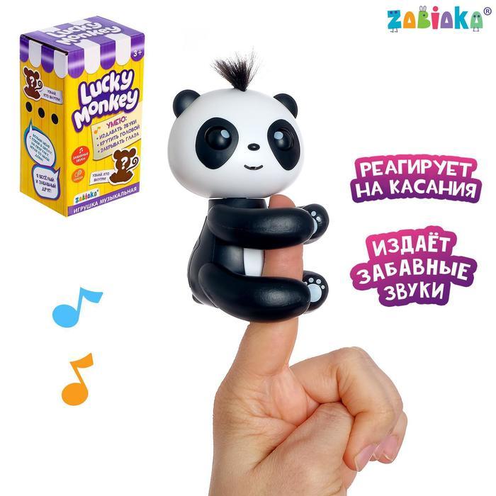 Интерактивная игрушка Lovely friend, издаёт звуки, крутит головой, закрывает глаза, реагирует на касания, МИКС