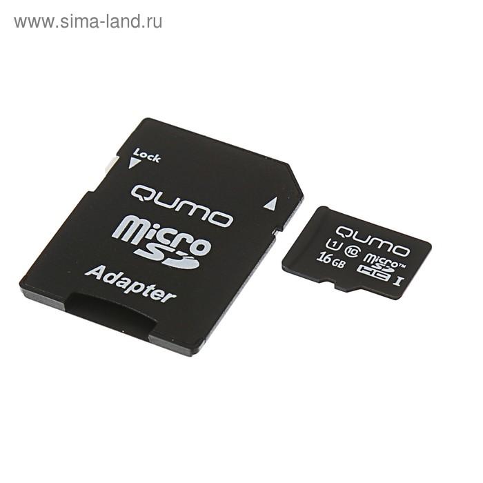 Карта памяти Qumo microSD, 16 Гб, SDHC, UHS-I 3.0, класс 10, с адаптером SD