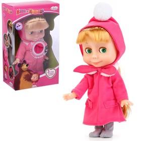 Интерактивная кукла «Маша», рассказывает стихи, потешки, поёт песенку, 25 см Ош