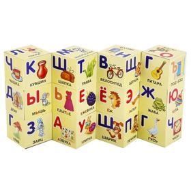 Кубики «Азбука: Простоквашино», в пленке