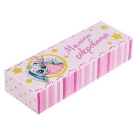 Набор памятных коробочек для девочки 'Мамины сокровища' Ош