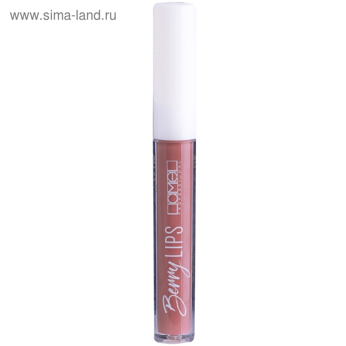 Блеск для губ Berry Lips, тон 02, unreal