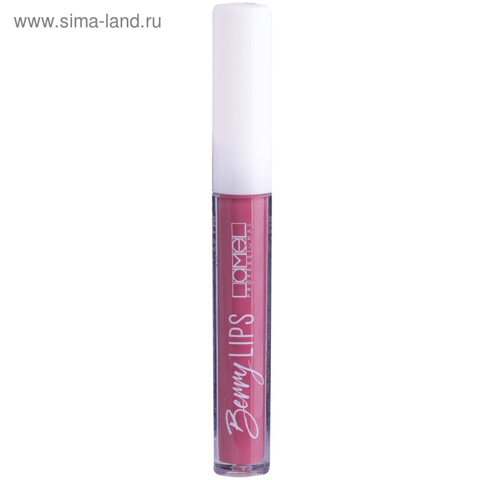 Блеск для губ Berry Lips, тон 04, nude thrill
