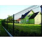 Ограждение панельное, 250 × 153 см, ячейка 200 × 55 мм, прут d = 3,5 мм, зелёное