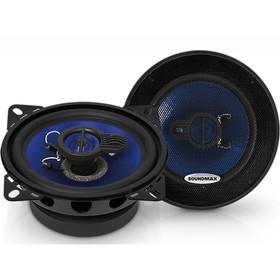 Акустическая система Soundmax SM-CSE403, 10 см, 100 Вт, набор 2 шт Ош