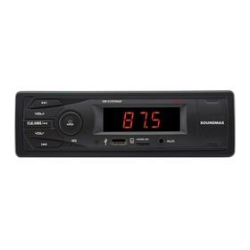 Автомагнитола Soundmax SM-CCR3064F Ош