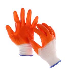 Перчатки нейлоновые, с ПВХ покрытием, размер 10, оранжевые