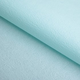 Бумага упаковочная рельефная, голубой, 64 х 64 см Ош