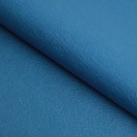 Бумага упаковочная рельефная, синий, 64 х 64 см Ош
