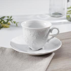 Кофейная пара Rococo, 100 мл, цвет белый