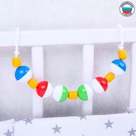 Растяжка на коляску/кроватку «Аэлита», цвет МИКС Ош