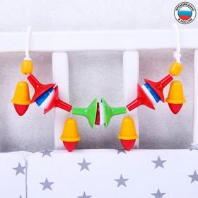 Растяжка на коляску/кроватку «Льдинка», цвет МИКС Ош