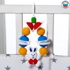 Подвеска детская «Солнечный зайчик» на кроватку/коляску, цвет МИКС