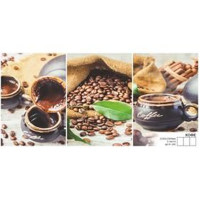 Фотообои К-160 'Кофе' (3 листа), 210*100 см Ош