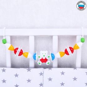 Растяжка на коляску/кроватку «Русский лес», цвет МИКС Ош