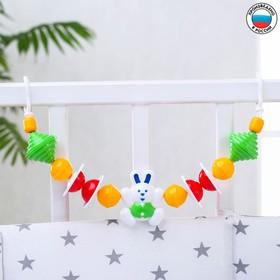 Растяжка на коляску/кроватку «Русское поле», цвета МИКС Ош