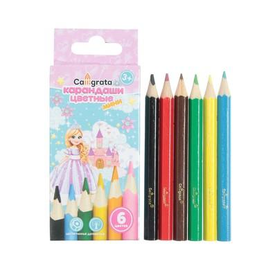 Карандаши 6 цветов МИНИ Calligrata Принцесса