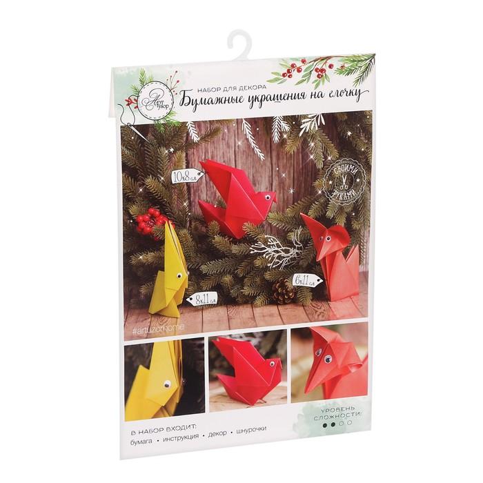 Бумажные украшения на ёлочку Лесные зверушки, набор для декора, 21 29,7 см