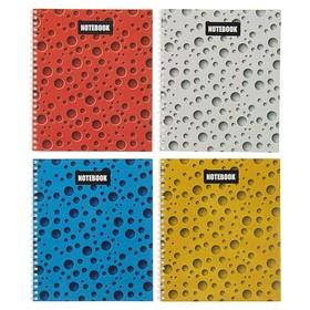 Тетрадь 48 листов в клетку, на гребне «Перфорация», обложка мелованный картон, выборочный лак, МИКС