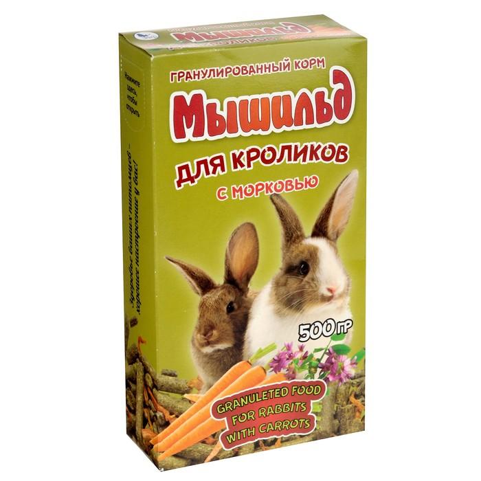 Корм гранулированный «Мышильд» для декоративных кроликов, с морковью, 500 г