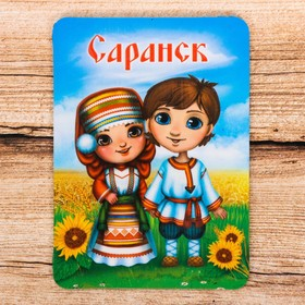 Магнит «Саранск» Ош