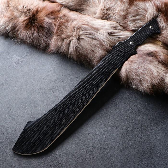 Сувенирное деревянное оружие Мачете, 65 см, массив ясеня