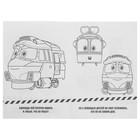 Раскраска «Роботы поезда. Робот трейнс», Умка - Фото 3