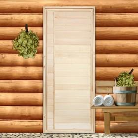 Дверь для бани 'Горизонталь', 160×70см Ош