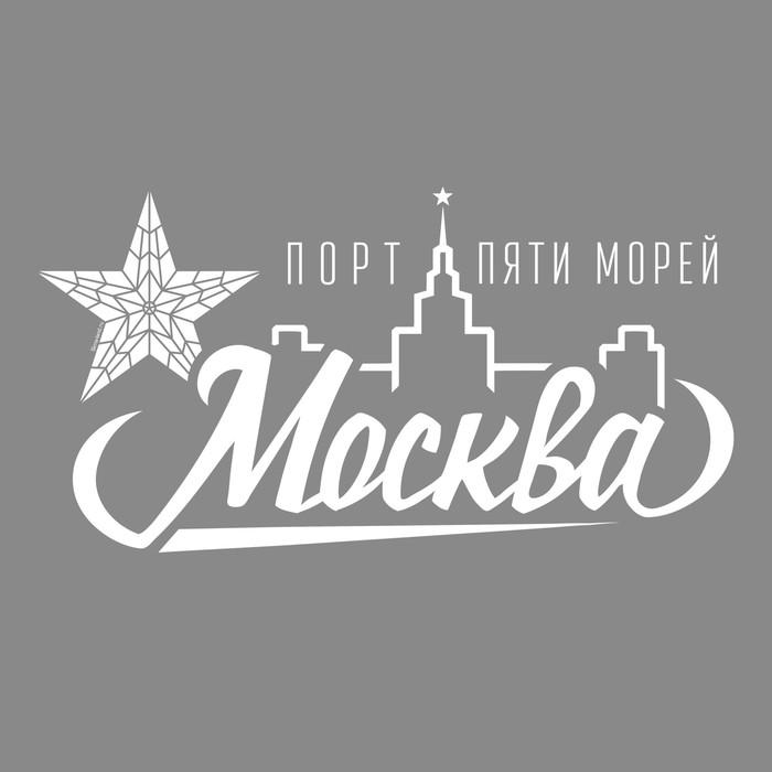 Наклейки на авто по регионам Москва