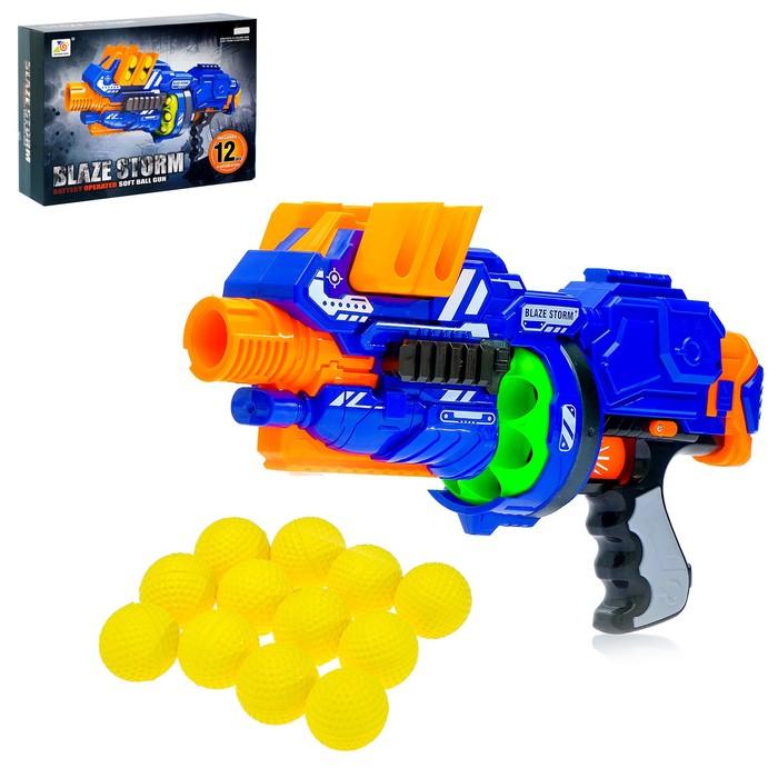 Автоматический бластер «Гарм», стреляет мягкими шариками, работает от батареек