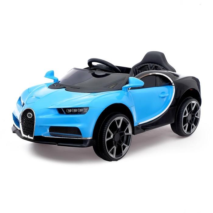Электромобиль «Родстер», с радиоуправлением, цвет синий