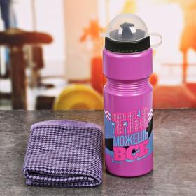 Набор «Ты можешь всё»: бутылка для воды 800 мл, полотенце 30 см × 30 см, чехол Ош