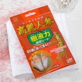 Шлаковыводящий пластырь Kokubo, с экстрактом женьшеня