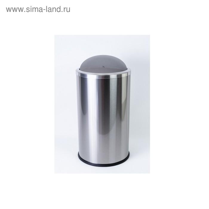 Урна для мусора Vita, 20 л, нержавеющая сталь