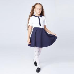 Школьная юбка «Полусолнце», цвет синий, рост 146 см (38)