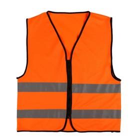 Жилет текстильный Ж14, класс 2, оранжевый, размер XL, молния Ош
