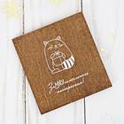 Открытка деревянная «Котя», 7 × 7 см