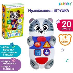 Музыкальная развивающая игрушка «Котёнок»